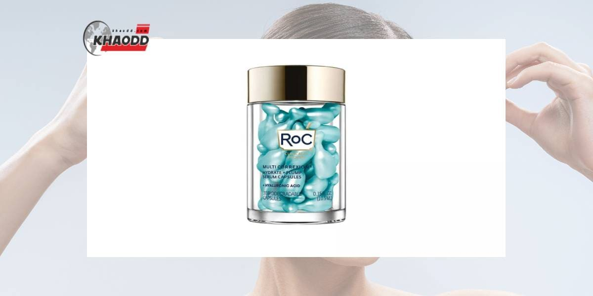 RoC Multi Correxion Hydrate & Plump Night Serum Capsules With Hyaluronic Acid